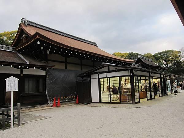 161117-6 下鴨神社 (23)