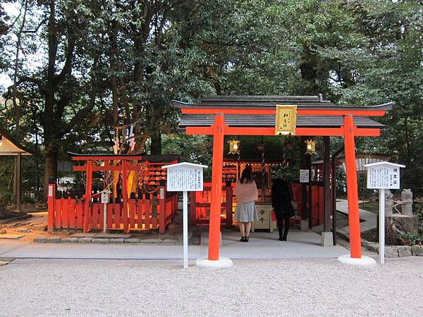 161117-6 下鴨神社 (35)
