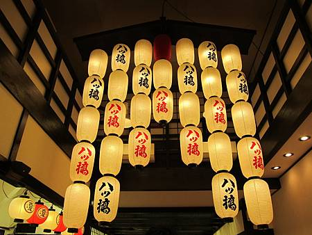161114-4  本家西尾八ッ橋 (2)