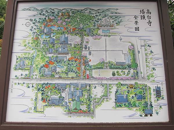 161115-2 高台寺 (2)