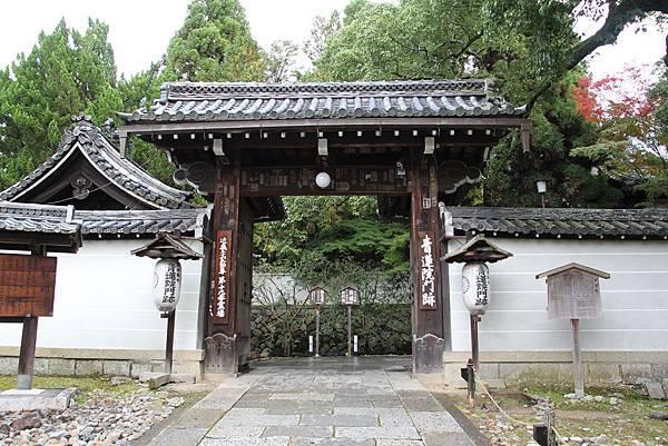 161115-7 青蓮院門跡 (2)
