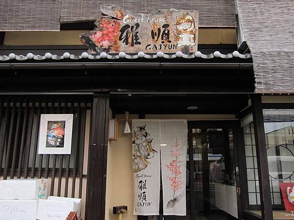 161115-8 平安神宮大鳥居 (3)