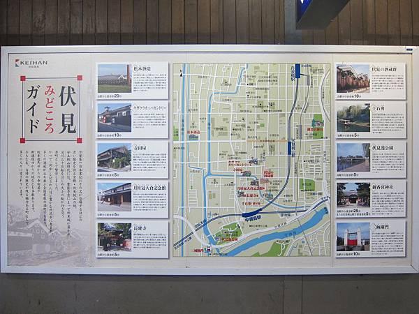 161116-2 伏見 (1)