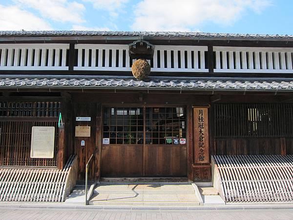 161116-3 月桂冠大倉記念館 (3)
