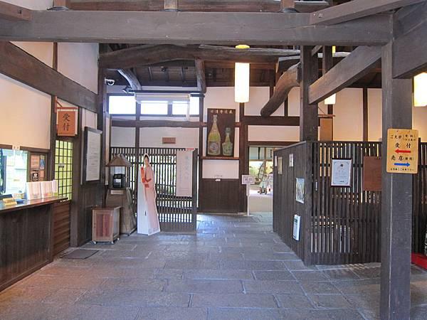 161116-3 月桂冠大倉記念館 (4)