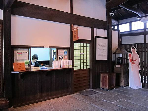 161116-3 月桂冠大倉記念館 (5)