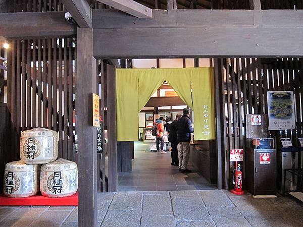 161116-3 月桂冠大倉記念館 (8)