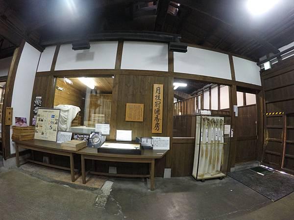 161116-3 月桂冠大倉記念館 (12)