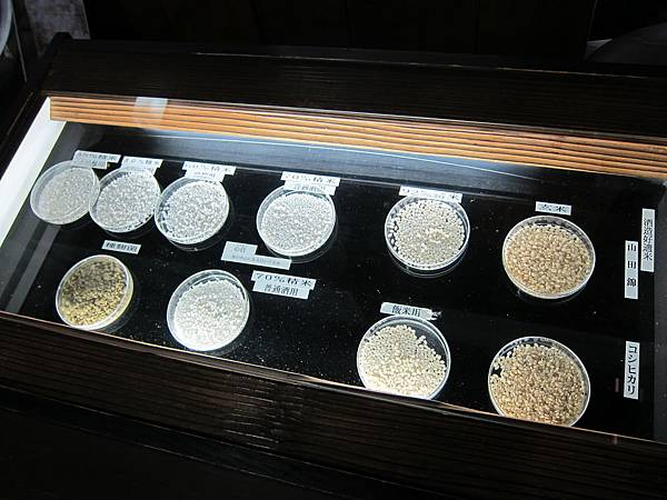 161116-3 月桂冠大倉記念館 (15)
