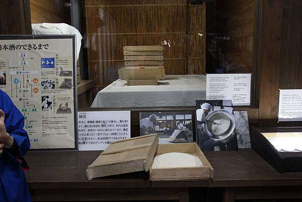 161116-3 月桂冠大倉記念館 (16)