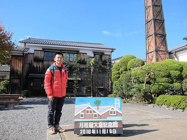 161116-3 月桂冠大倉記念館 (35)