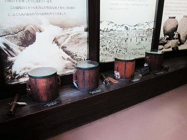 161116-3 月桂冠大倉記念館 (38)