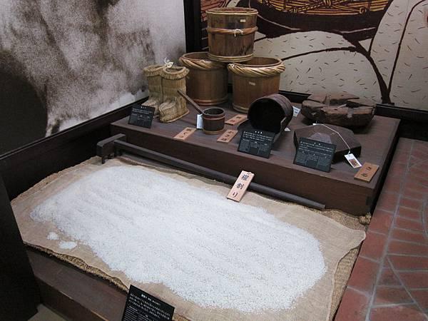 161116-3 月桂冠大倉記念館 (44)