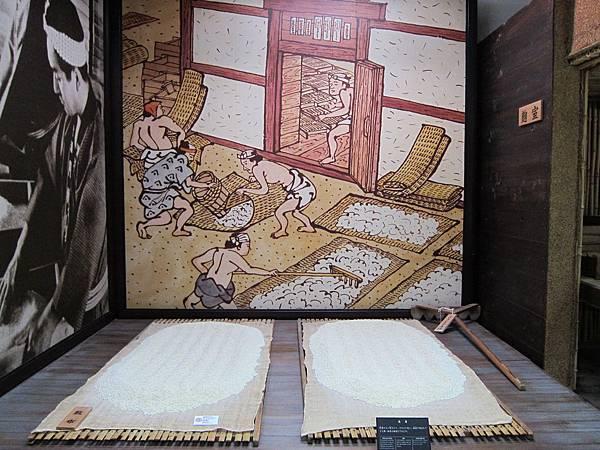 161116-3 月桂冠大倉記念館 (46)