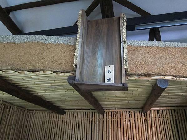161116-3 月桂冠大倉記念館 (49)