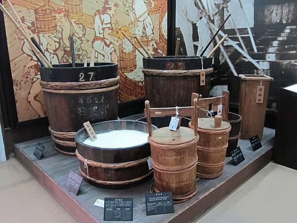 161116-3 月桂冠大倉記念館 (51)