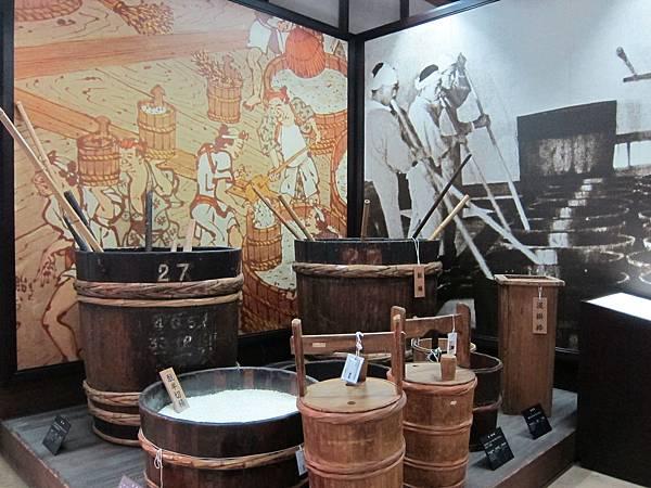 161116-3 月桂冠大倉記念館 (52)