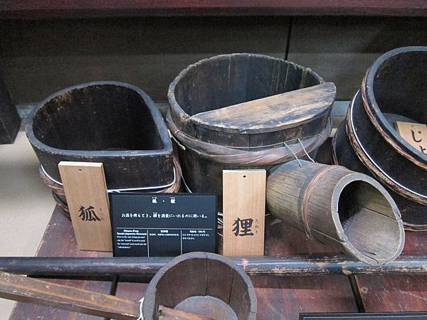 161116-3 月桂冠大倉記念館 (56)