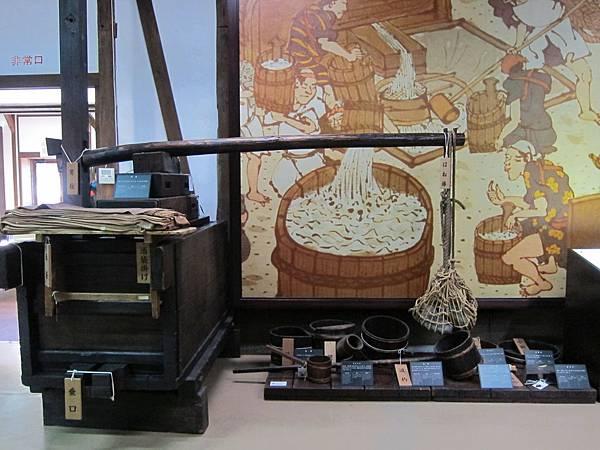 161116-3 月桂冠大倉記念館 (57)