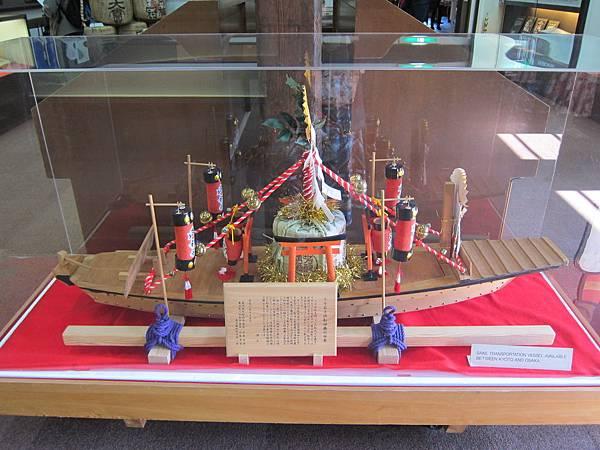 161116-3 月桂冠大倉記念館 (59)