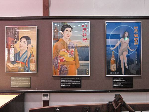 161116-3 月桂冠大倉記念館 (60)