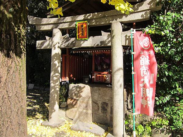 161116-4 辨財天長建寺 (13)