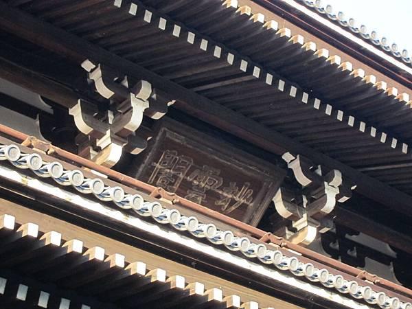 161116-5 東福寺 (76)