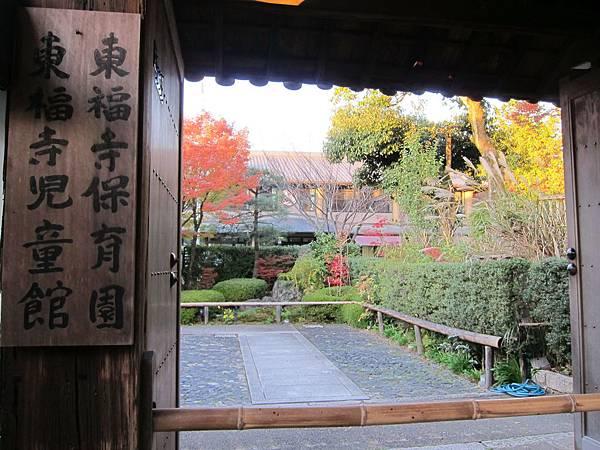 161116-5 東福寺 (80)