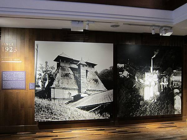 161120-1 山崎蒸溜所 (14)