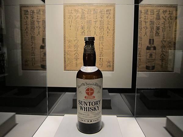 161120-1 山崎蒸溜所 (18)