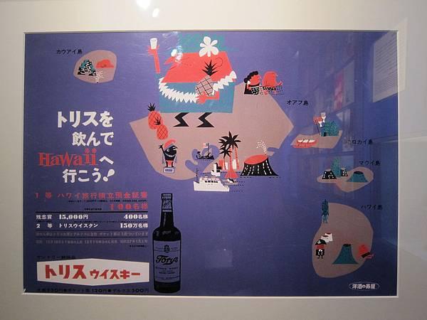 161120-1 山崎蒸溜所 (22)
