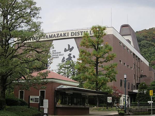 161120-1 山崎蒸溜所 (89)