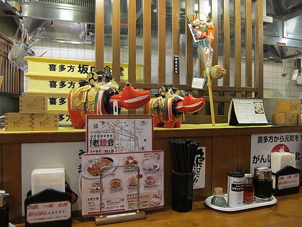 坂內食堂京都店 (2)