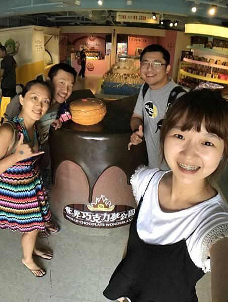 170709 世界巧克力夢公園 (48)