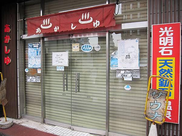 161119-1 大阪街道 (3)