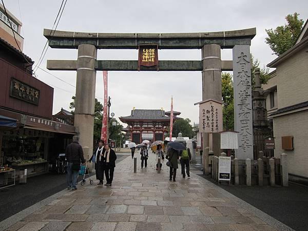 161119-3 四天王寺 (1)