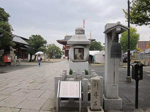 161119-3 四天王寺 (2)