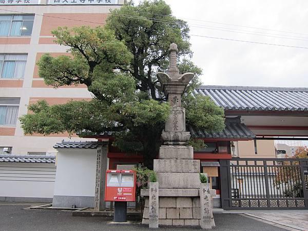 161119-3 四天王寺 (3)