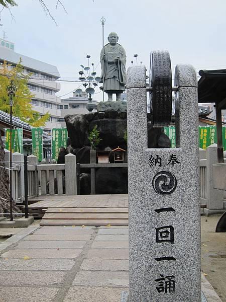 161119-3 四天王寺 (10)