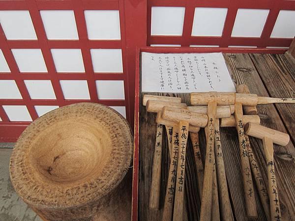 161119-3 四天王寺 (13)
