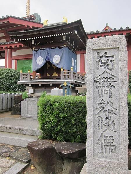 161119-3 四天王寺 (25)