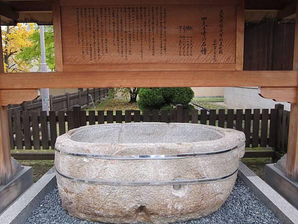 161119-3 四天王寺 (28)