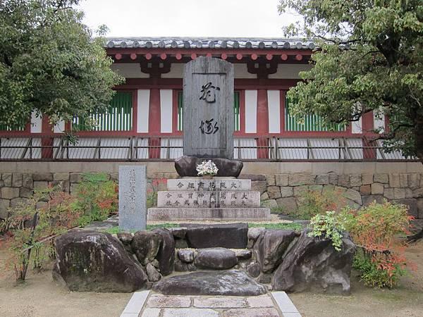 161119-3 四天王寺 (31)