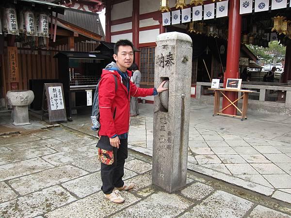 161119-3 四天王寺 (32)