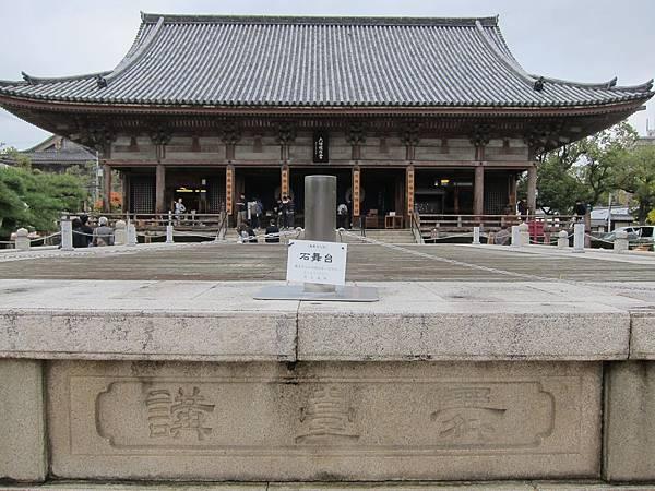 161119-3 四天王寺 (40)