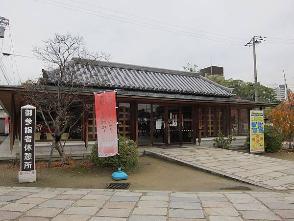 161119-3 四天王寺 (50)
