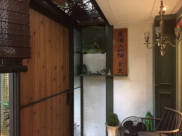 180107 屋頂上的貓私廚 (2)
