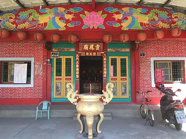 180219-2 靈鳳廟 (2)