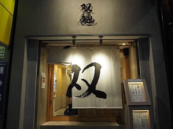 180403-6 双麵 (1).JPG