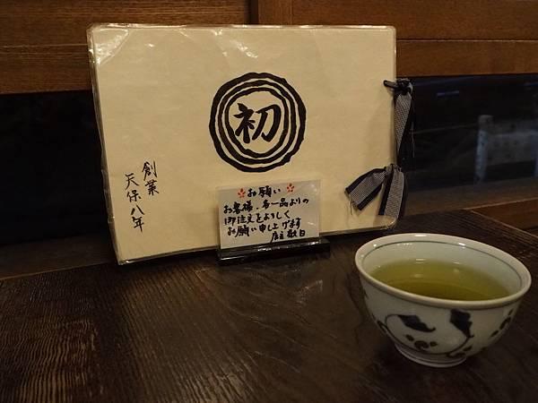 180405-6 初音 (2).JPG